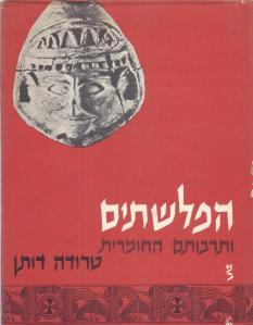 dotan book
