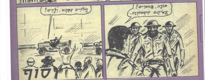 "Image result for דרך בורמה איש הפלמ""ח"