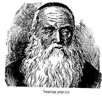 Image result for יצחק אברבנאל