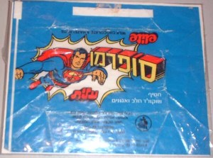 [superman_hebrew_candy.jpg]