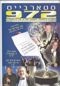 star base magazin no 13