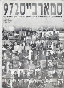 star base magazin no 5