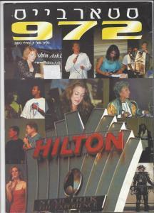 star base magazin no 9