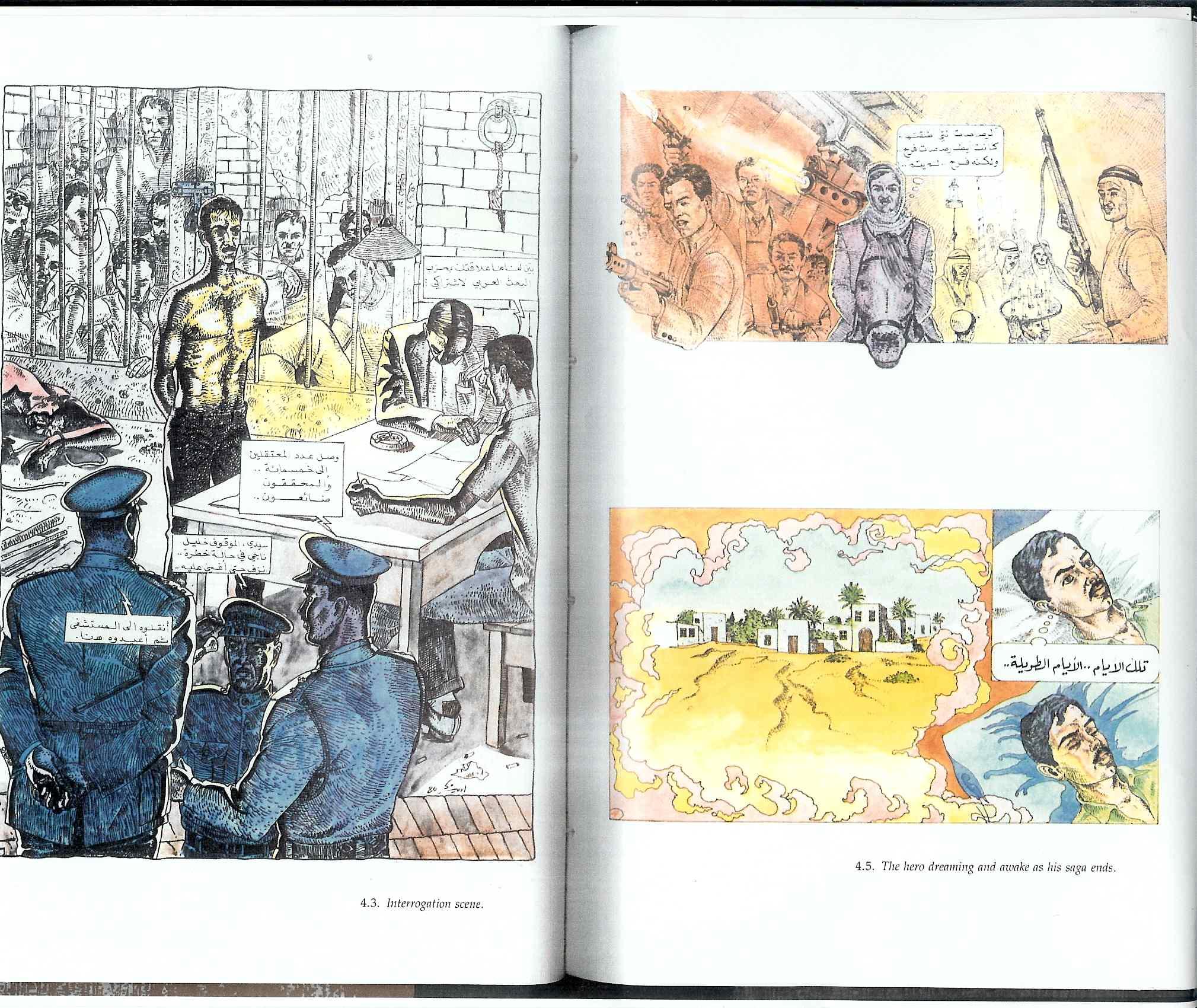 SADAM COMICS IN PRISON