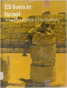 eli lives in israel