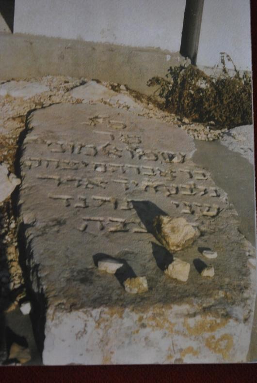 שמואל מוני זילברמן הקבר