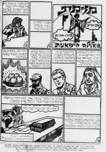 drian arafath 1