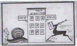 drian caricature 1968