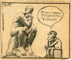 drian caricature 2