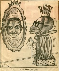 drian caricature 3