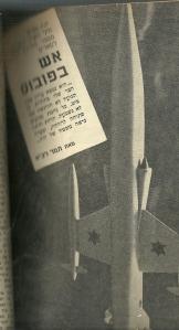 fire at fonus air force magazine