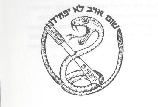 oz yaoz symbole