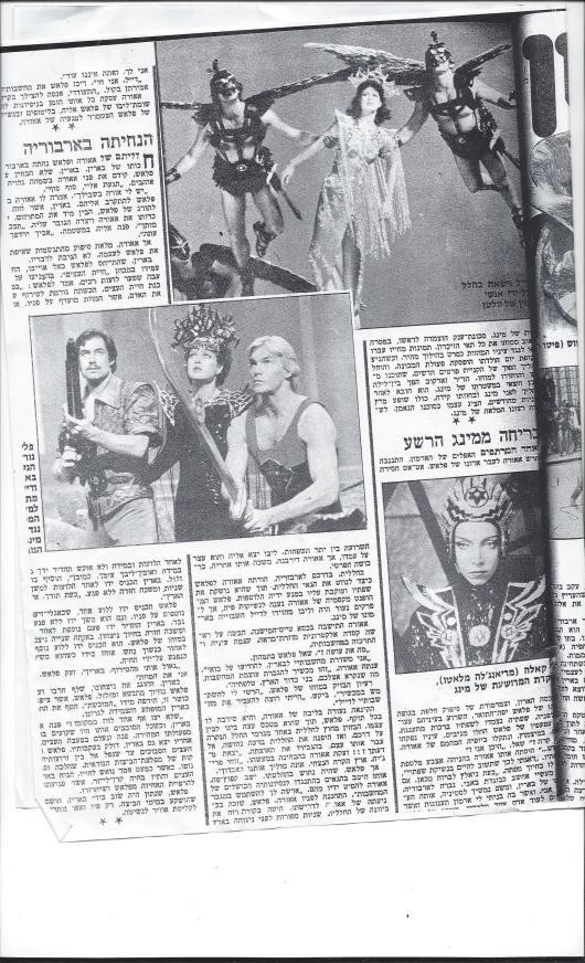 flash gordon layhiton page 3