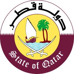 _Qatar emblem _svg