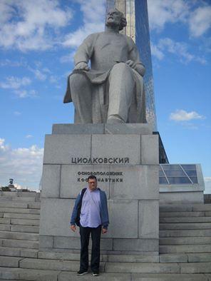 eli eshed tsiolkovski