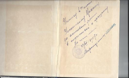 liaponov book signature