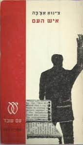 nigeria novel 2