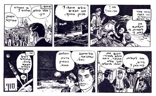 secret agent x 9 p. 13