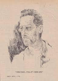 יעקב אשמן ציור
