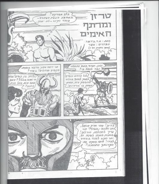 tarzan comics by dickstein part 2 pag 1