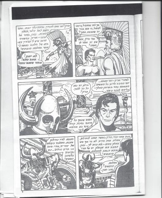 tarzan comics by dickstein part 3 page 2