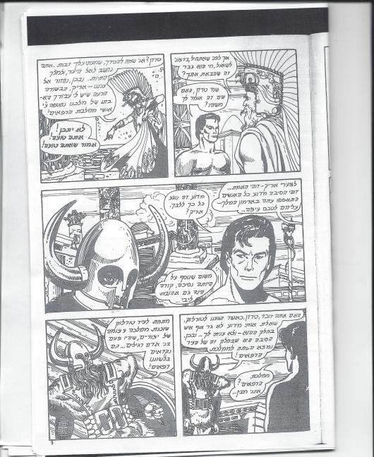 tarzan comics by dickstein part 3 page  2