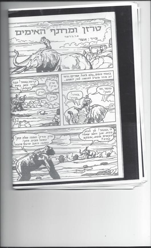 tarzan comics by dikstein p 1