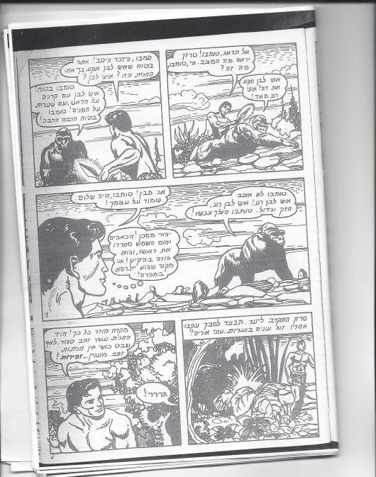 tarzan comics by dikstein p 2