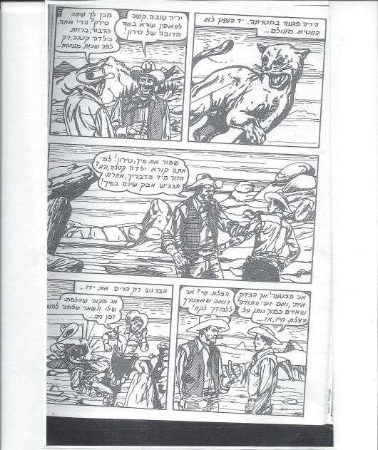 karl may asher pictures page 2