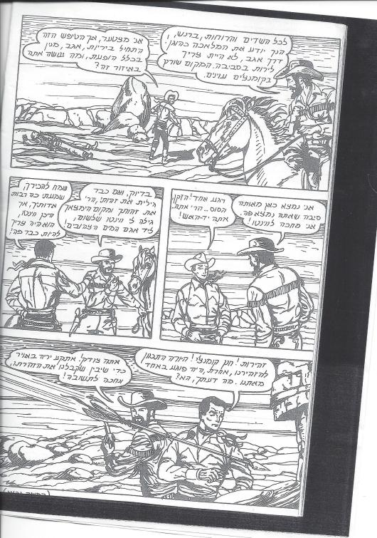 karl may asher pictures page 3