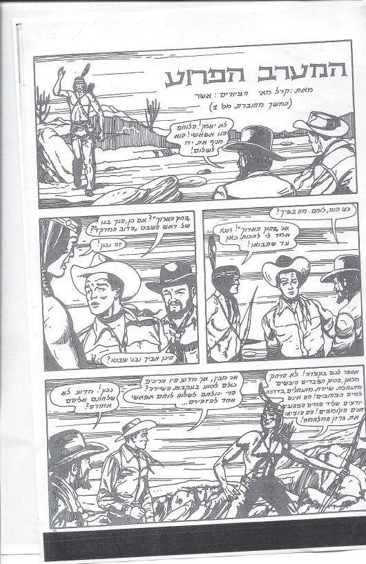 karl may asher pictures page 4