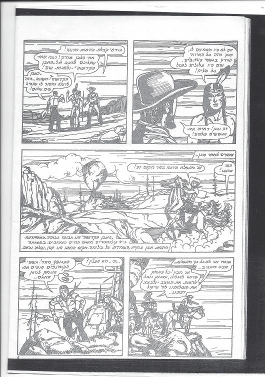 karl may asher pictures page 5