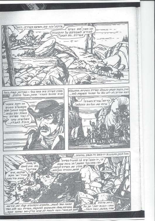 karl may asher pictures page 6