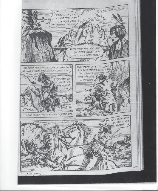 karl may asher pictures page 9