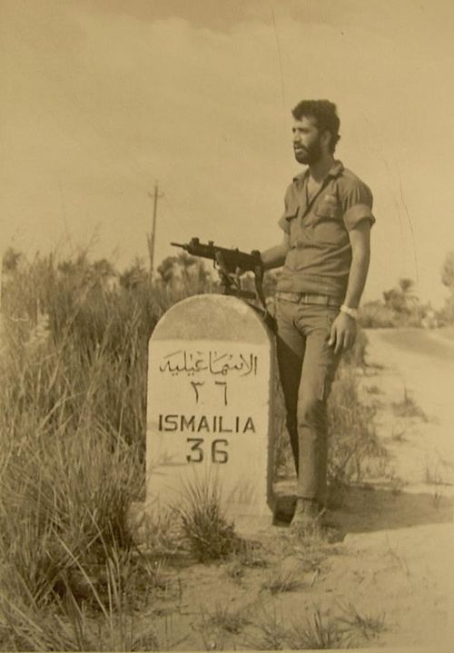 uzi -Soldier_Ismailiya