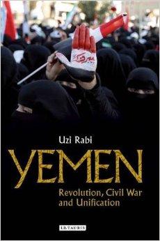 yemen rabi book