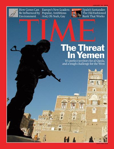 yemen time 2