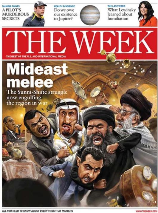 yemen week cover