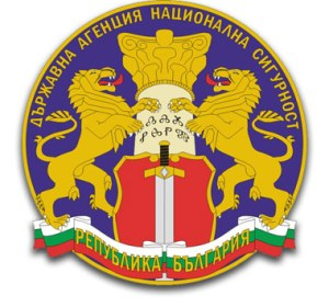 DANS_-State_National_Security_Agency_(Bulgaria)
