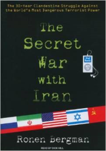 iran scret war book1