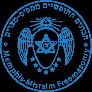 bonim israel