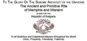 bulgaria masons