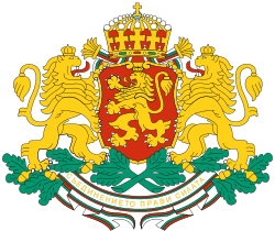 Coat_of_arms_of_Bulgaria.svg