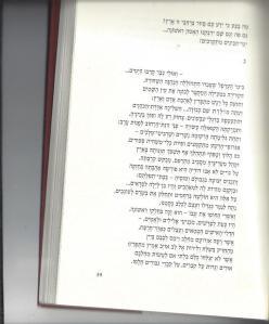 שניאור ימי הביניים מתקרבים סופי דף 3