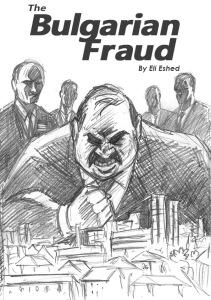 bulgarian fraud fat man and city sketz