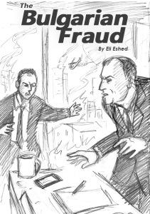 bulgarian fraud sofia burning sctz