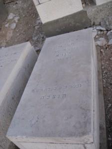 יעקב לנדא קבר