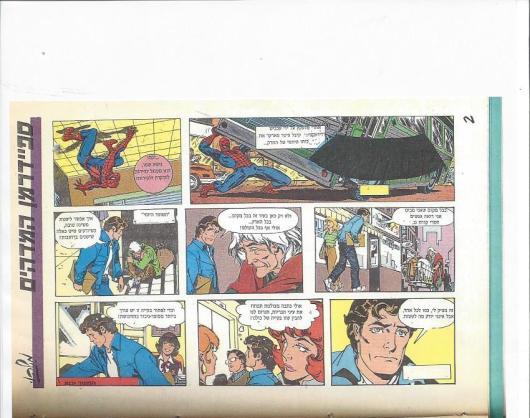 spider man comics masheu no 9 part 1