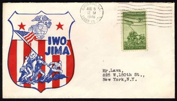 תוצאת תמונה עבור raising the flag at iwo jima mail